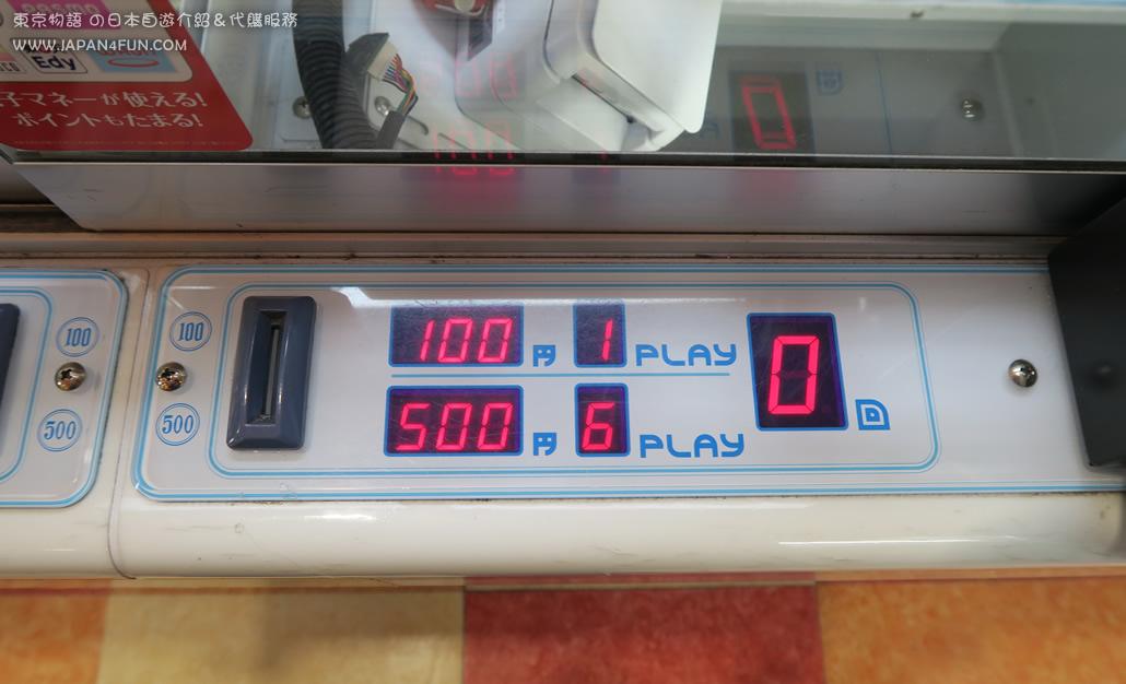 ▲ 大部份夾公仔機都是每次 100 円,投 500 円則可夾 6 次
