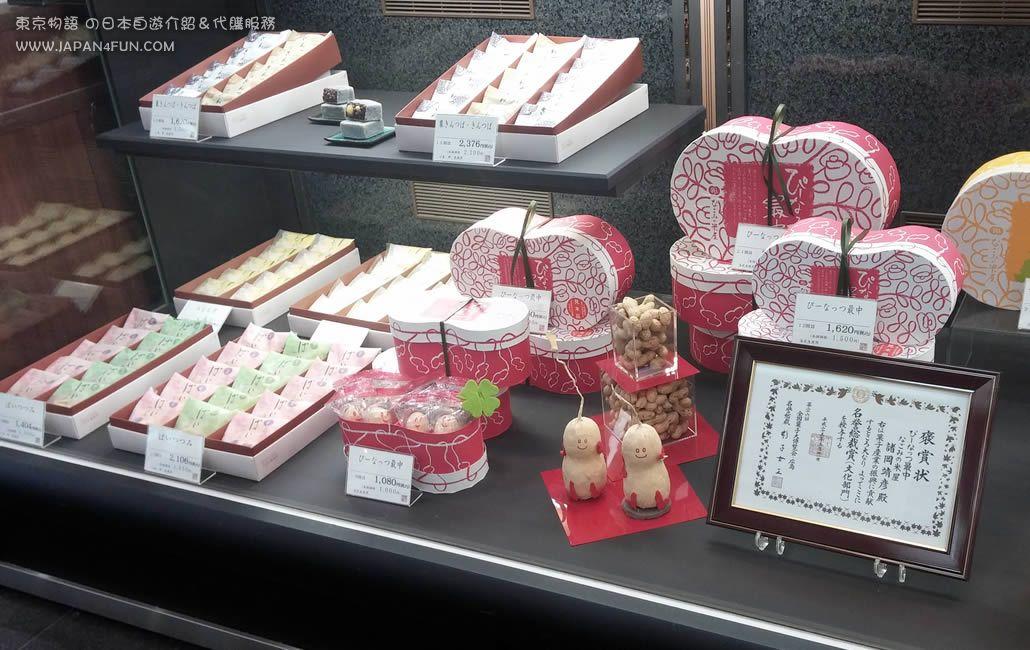 ▲ 和菓子有販售 1 個的散裝、一包 5 個的紙袋裝、一盒 8 / 12 / 16 / 24 個的盒裝