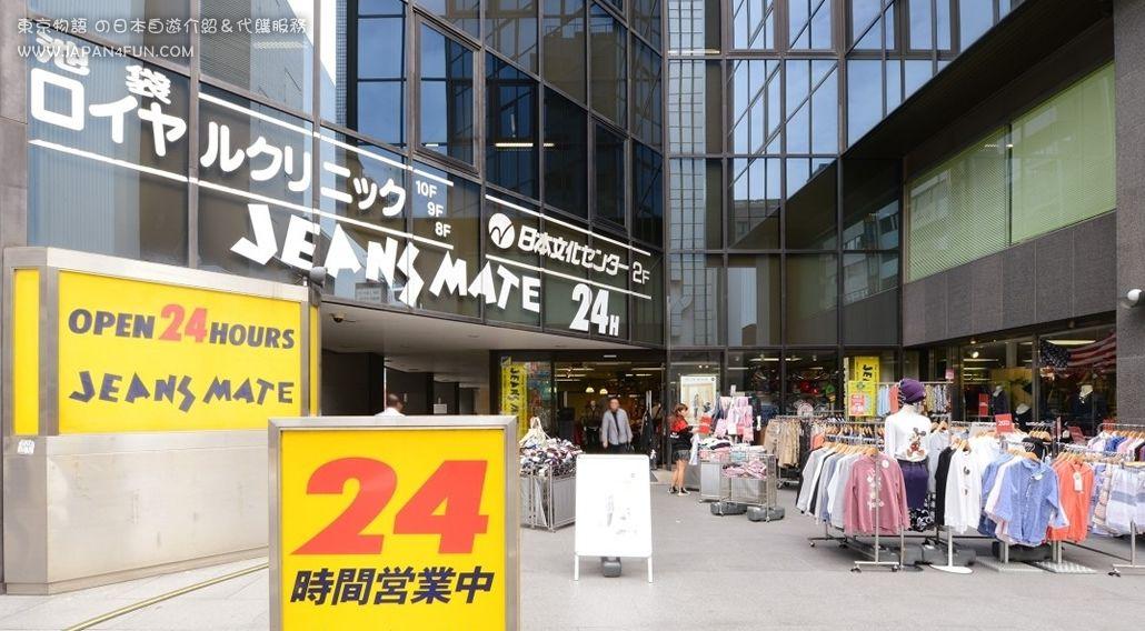 ▲ JEANS MATE 在日本目前有十間分店