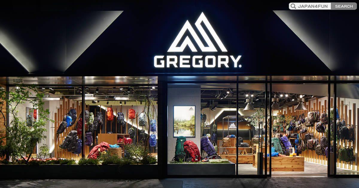 GREGORY 代購