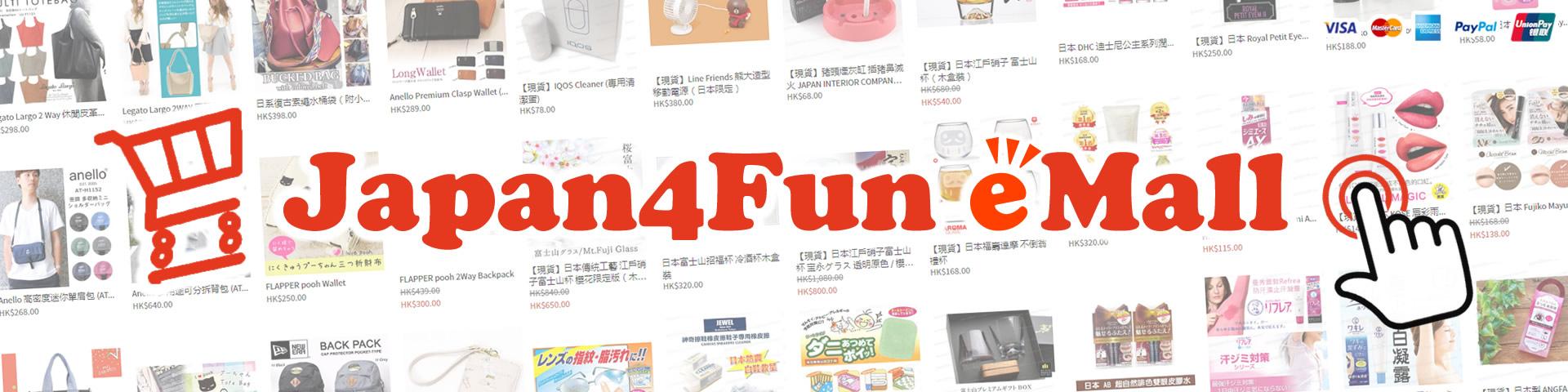 Japan4Fun