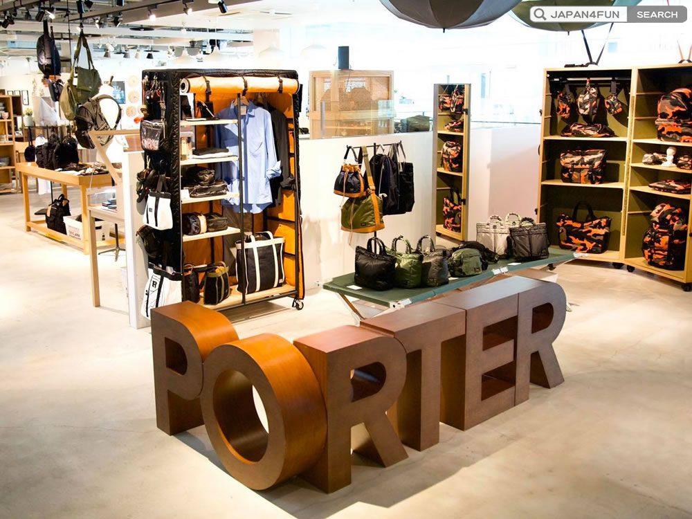 porter 香港代購