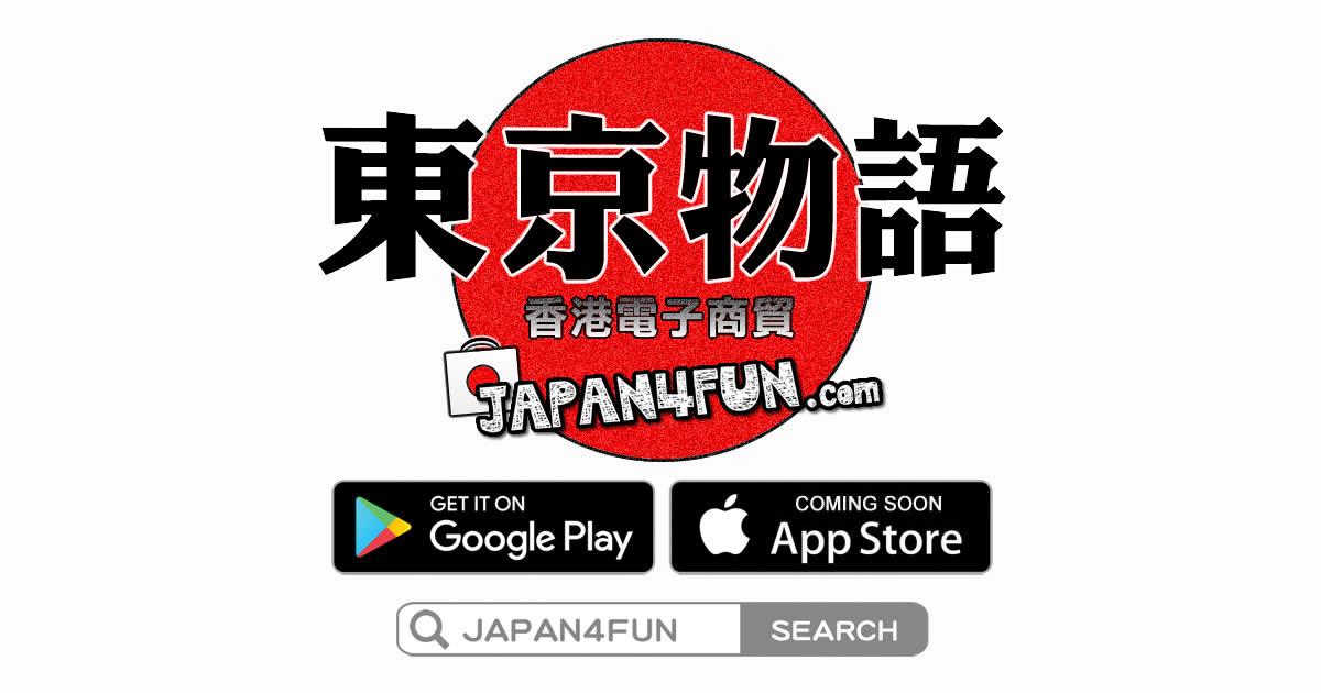JAPAN4FUN.com